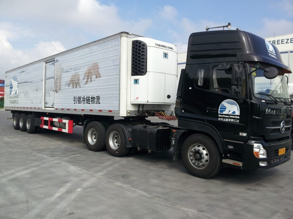 A Cold Storage Company in Shanghai – Sinotrans PFS (Preferred Freezer Services)