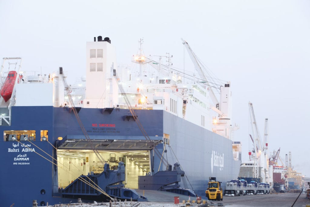 Bahri – The National Shipping Carrier of Saudi Arabia