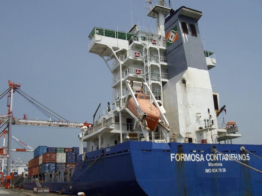 Photos of our vessel FC No 5 alongside Kota Kinabalu Sepanggar port -01_800px