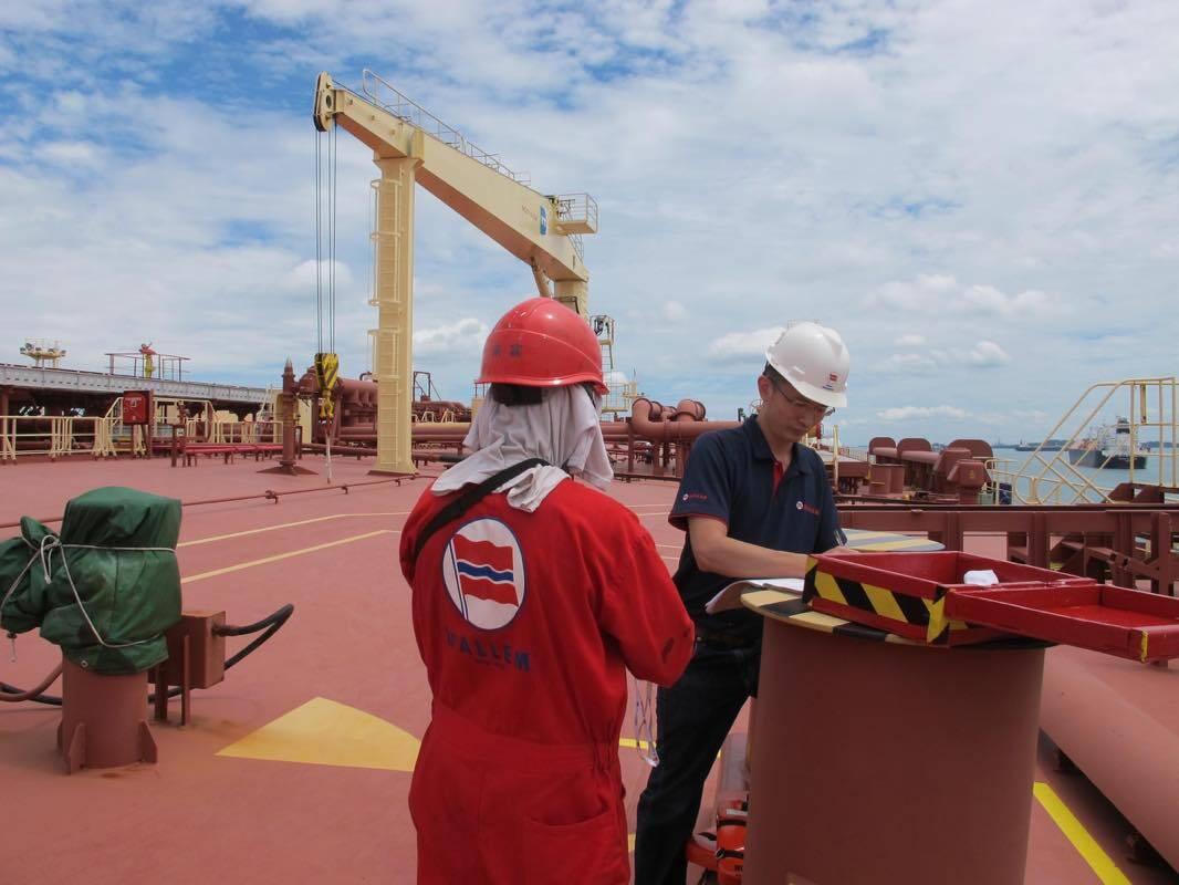 Wallem Ship Agency