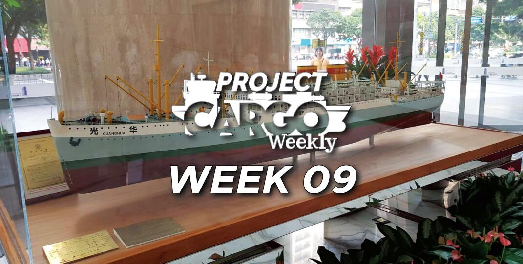 week9_header