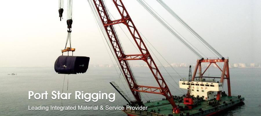 Shanghai Port Star Rigging Featured Image