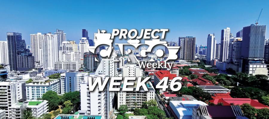 PCW-Week46