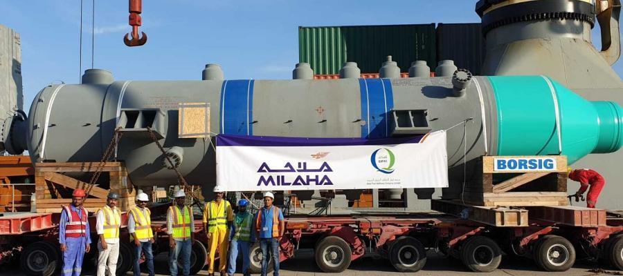 Milaha Boiler Movement
