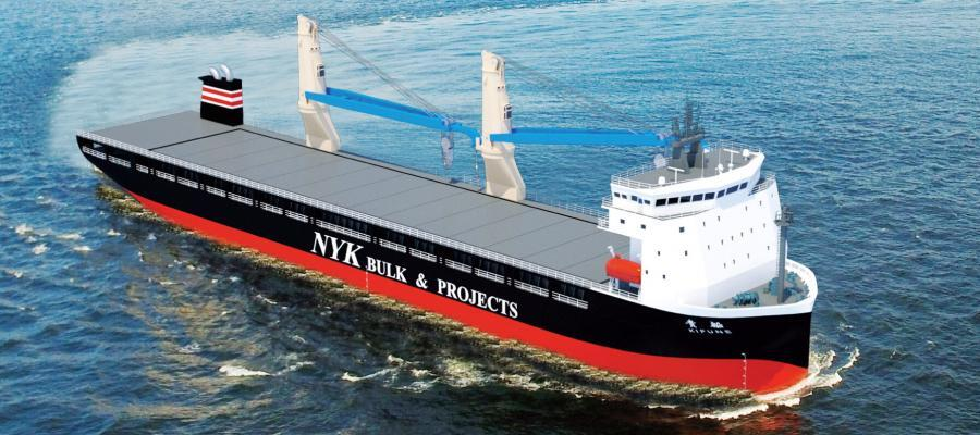 NYK Bulk & Projects - Antwerp Belgium